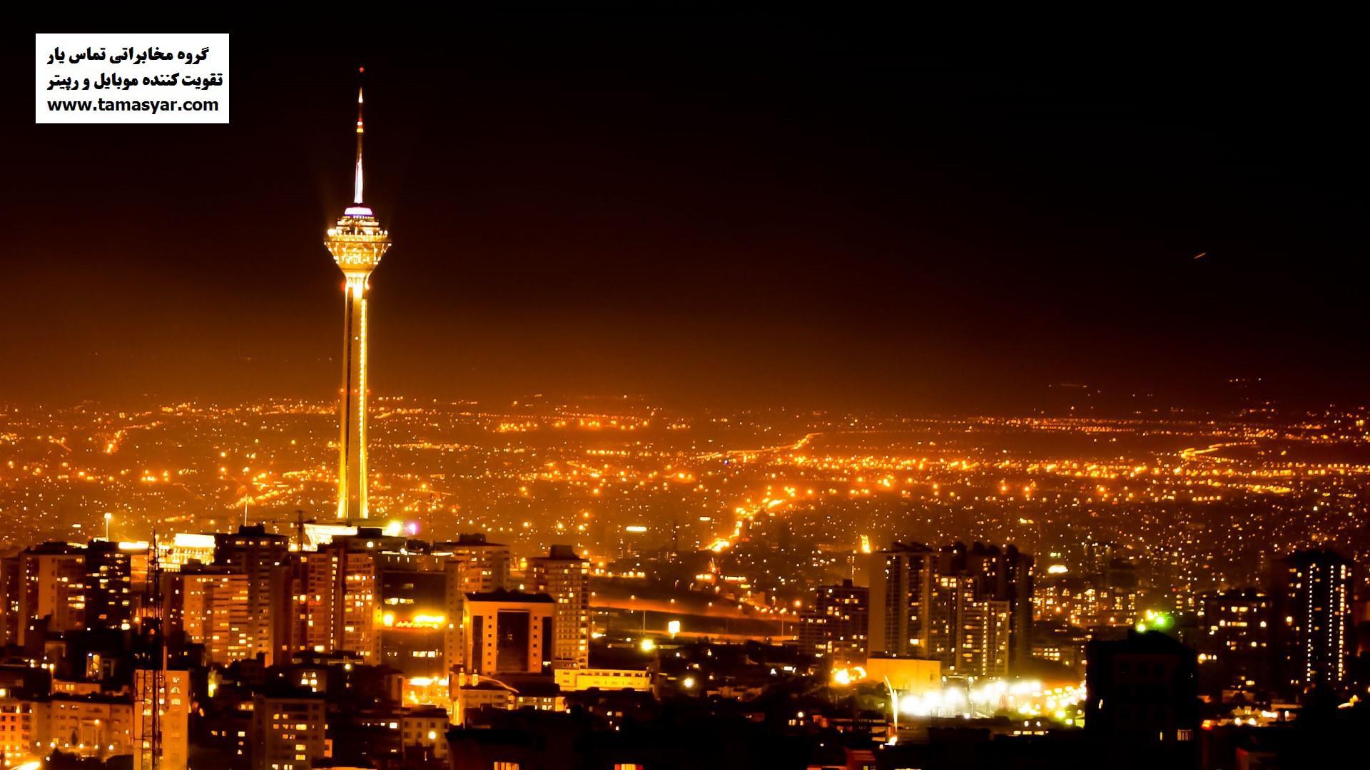 تقویت آنتن موبایل تهران
