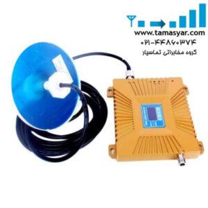 package-Mobile-dual-band-amplifier.jpg