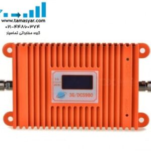 dcs-3g-mobile-booster