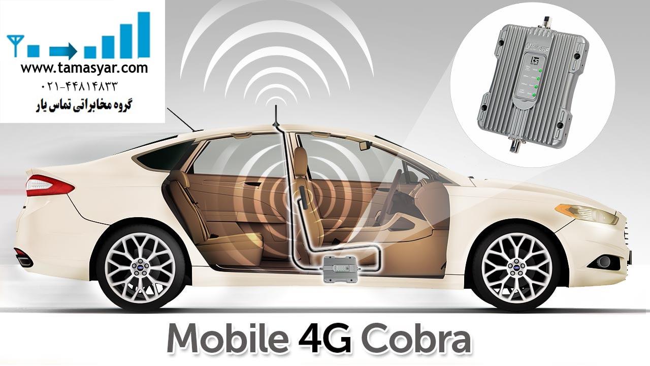 دستگاه تقویت کننده آنتن تلفن همراه 2G
