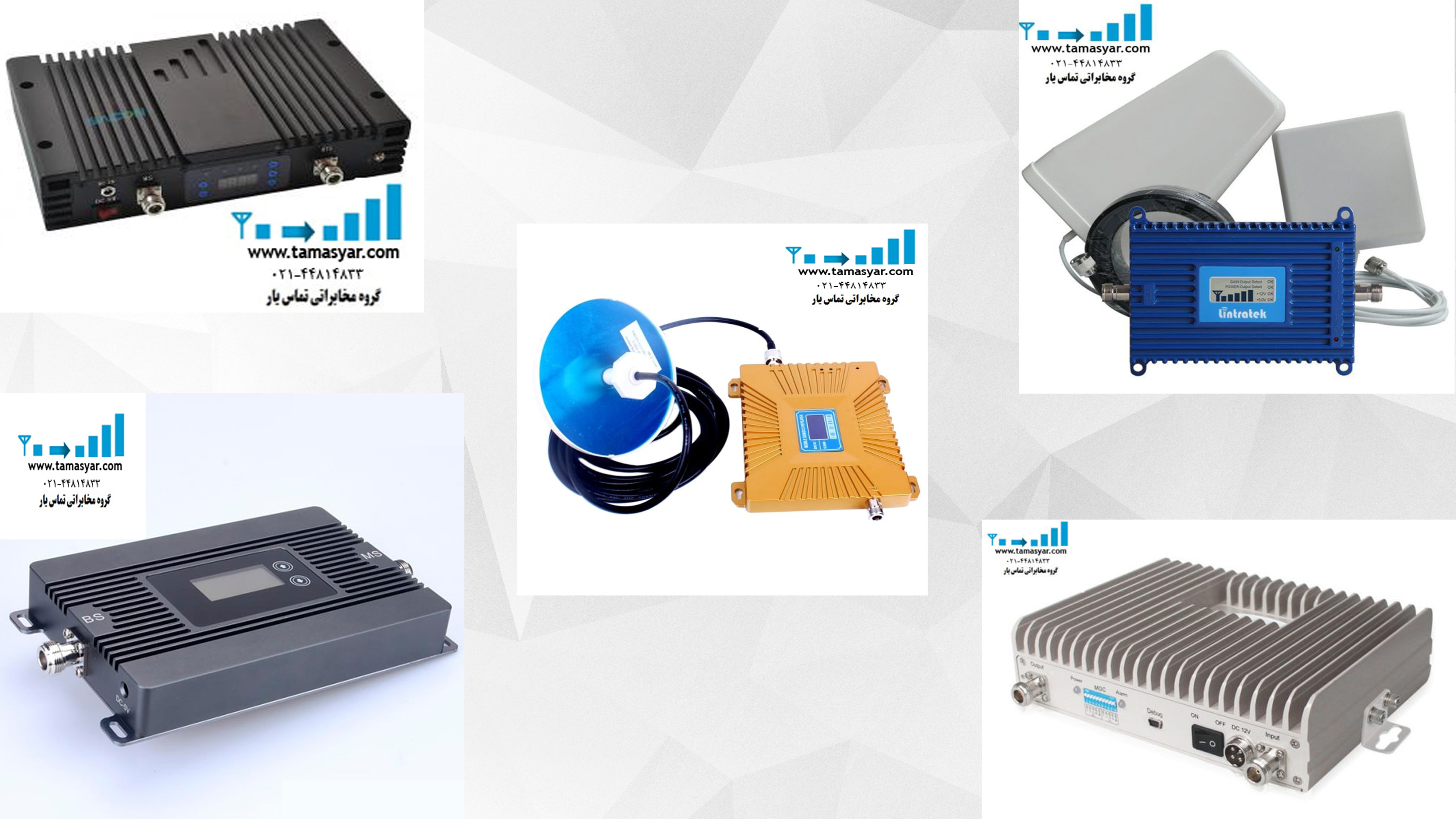 قویترین سیستم تقویت آنتن موبایل